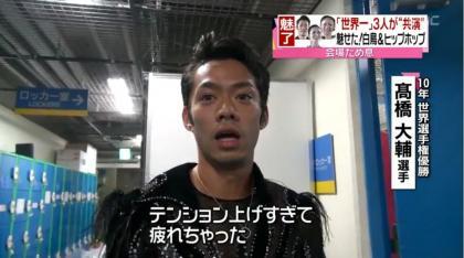 神戸ライフ:every 4