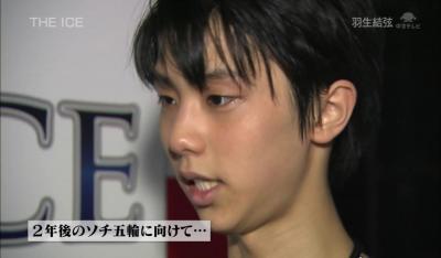 神戸ライフ:「THE ICE」2012 ⑥