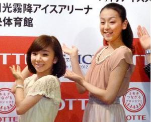 神戸ライフ:「THE ICE」2012会見:真央&成美】