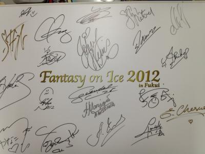 神戸ライフ:ファンタジー・オン・アイス2012 ④