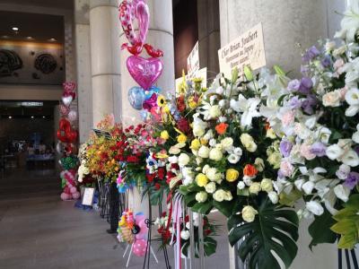 神戸ライフ:ファンタジー・オン・アイス2012 ②