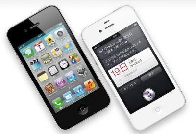 神戸ライフ:iPhone4