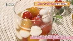 2012.6.12はなまる・ミツカンレシピ