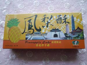 神戸ライフ:台湾土産①