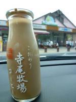 神戸ライフ:寺尾農場コーヒー牛乳