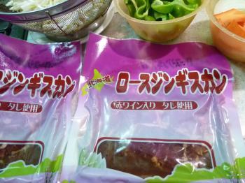神戸ライフ:ジンギスカン