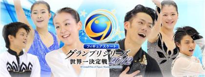 神戸ライフ:テレビ朝日HP