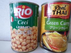 神戸ライフ:グリーンカレー&ひよこ豆