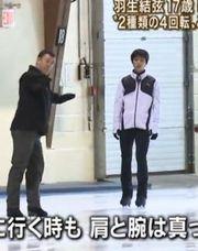 神戸ライフ:2012.10.16報道ステーション 3
