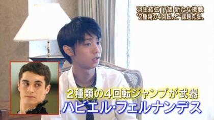 神戸ライフ:2012.10.16報道ステーション