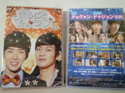 神戸ライフ:DVD