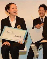 神戸ライフ:2012.10GPS会見