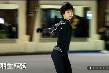 神戸ライフ:2012.11.19「アスリートの魂」 2