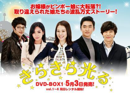神戸ライフ:DVD発売