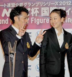 神戸ライフ:2012.10.7 NHK杯会見