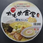 かもめ食堂カップ麺