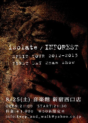 isolate0825_web.jpg