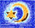 スプレーアート(CG画):スタームーンが浮かぶ海