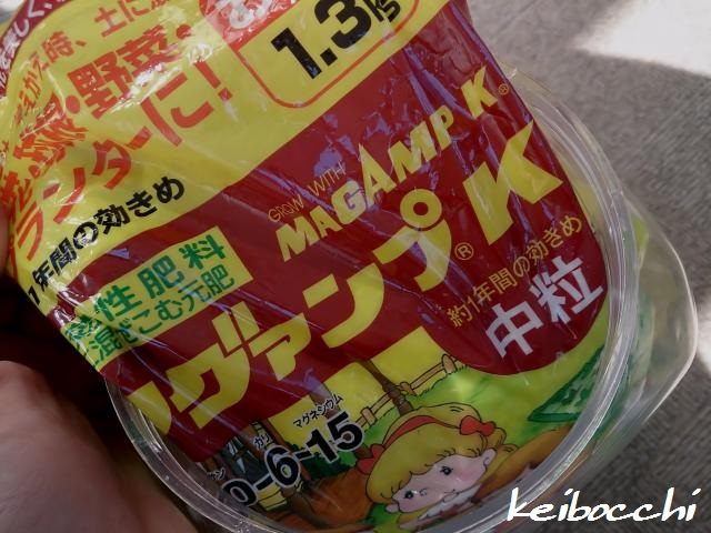 20140913_tina-uekae_04.jpg
