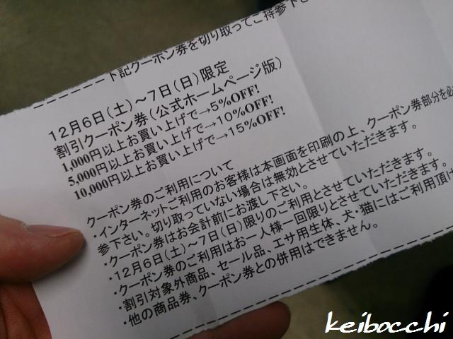 20141207_as361_02.jpg