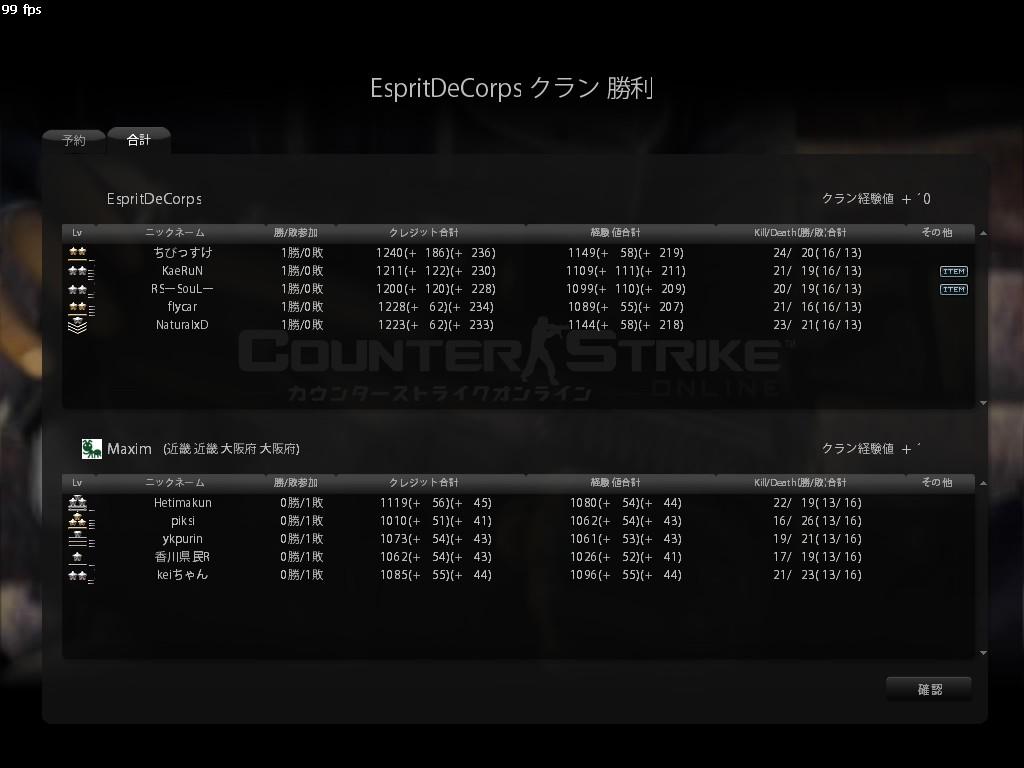 Snapshot_20120515_2204500.jpg