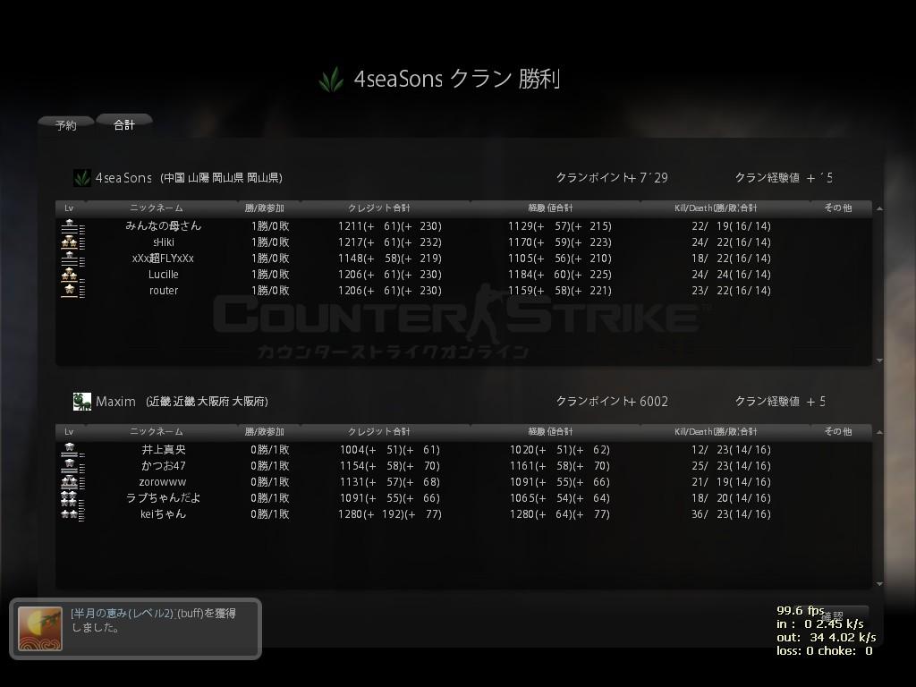 Snapshot_20121019_0130420.jpg