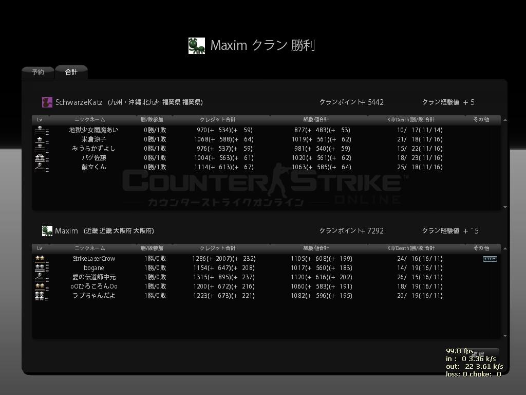 Snapshot_20121210_0130480.jpg
