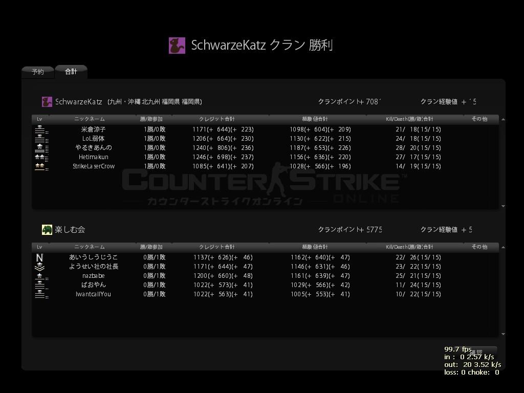 Snapshot_20121210_2233440.jpg
