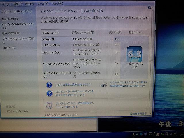 20120425_152229[1]