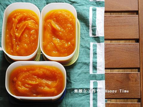 和風かぼちゃスープのもと2