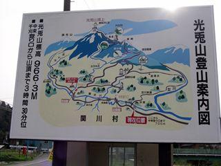 120430-073112-4.30光兎山 003_R