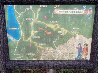 121027-110631-10.27矢岳 009_R