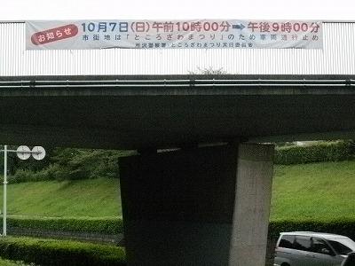 s-P9220010.jpg