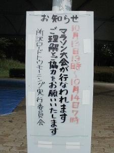 s-PA060012.jpg