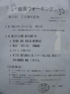 s-PA060021.jpg