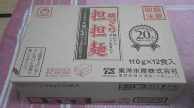 20130306084211_convert_20130306092917.jpg