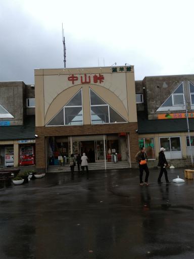 20121029_01.jpg