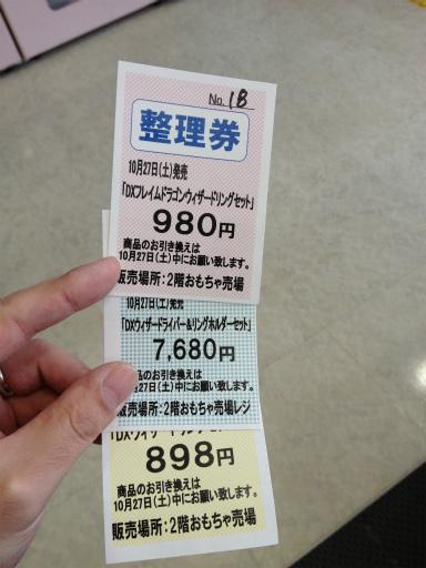 20121029_27.jpg