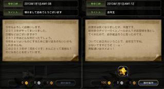 Blog_0101_01.jpg
