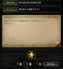 Blog_0101_02.jpg
