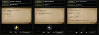 Blog_0101_03.jpg