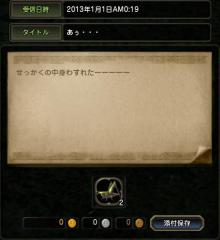 Blog_0101_04.jpg
