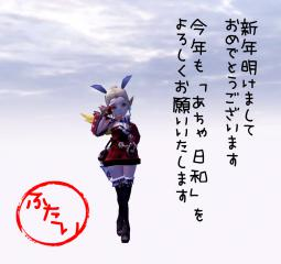 Blog_0101_05.jpg