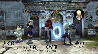 Blog_0102_01.jpg