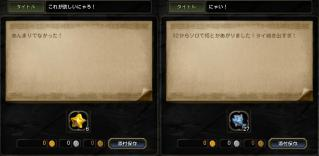 Blog_0102_02.jpg