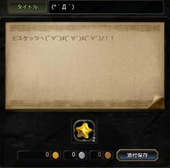 Blog_0102_03.jpg