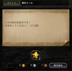 Blog_0102_04.jpg
