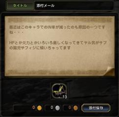 Blog_0102_05.jpg