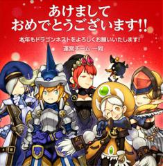 Blog_0102_06.jpg