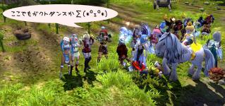 Blog_0102_08.jpg